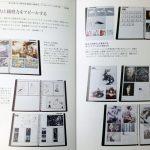 ポートフォリオ例 CG・映像デザイン